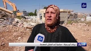 الاحتلال يهدم أربعة منازل لعائلتي أبو رميلة والشوامرة - (20-7-2018)