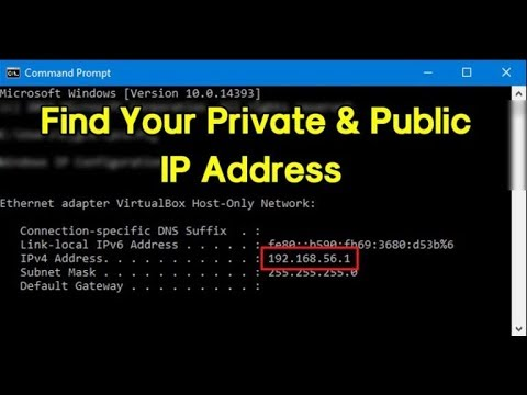 How To Find Your Private & Public IP Address