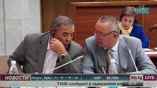 """Документы по """"Белизгейту"""" в ГКНБ не поступали / 14.09.18 / НТС"""
