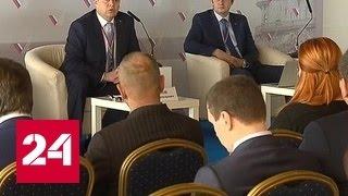 Форум ОНФ в Ялте: главными темами стали энергетика и экология