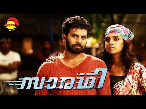SAARADHI Malayalam Movie Official Theatrical Trailer