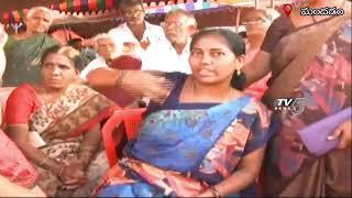 LIVE :  రోడ్డుపై బైఠాయించిన రైతులు   Amaravathi