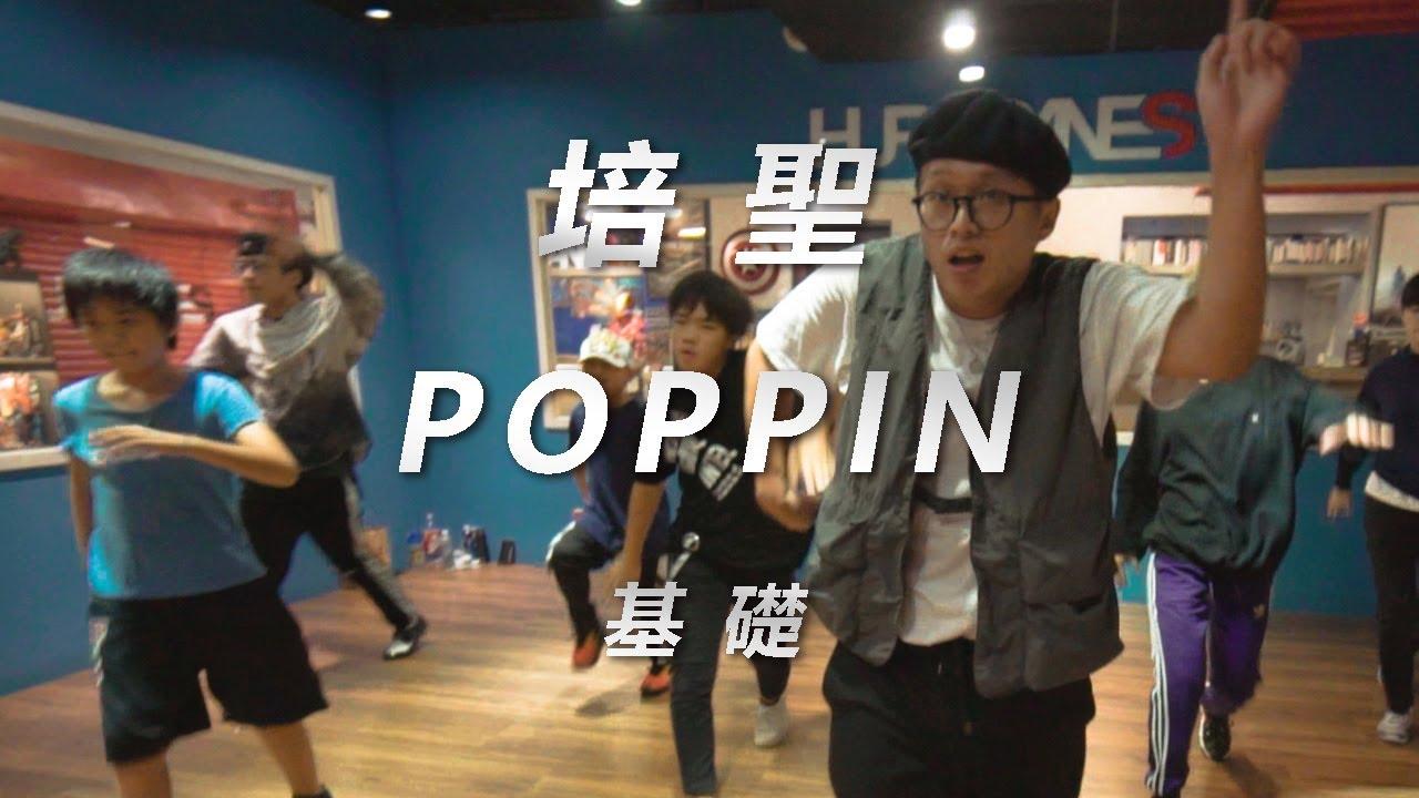 Beatslaya - Come Get This Worq / 培聖 Choreography / Poppin