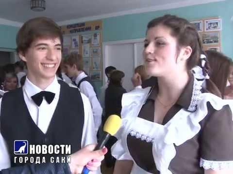 Крымский вальс в Саках - привью к видео G_HNrm4wJLM
