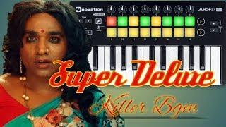 Super Deluxe Theme | Vijay Sethupathi | U1 | Music Ungal Choice | Mr. Paatukaaran #fahathfaasil