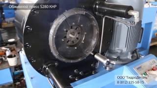 видео Прочие изделия из оцинкованной стали