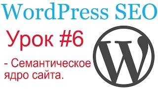 видео WordPress: выводим список всех тегов (меток) в рубрике
