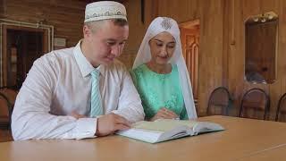 Самый красивый Никах - Мусульманский свадебный обряд