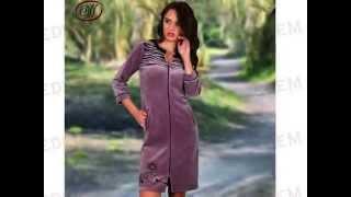 видео Женские велюровые халаты. Купить велюровый халат. Интернет магазин.