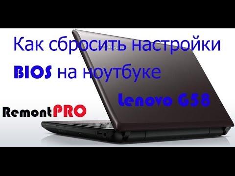 Установка оперативной памяти в ноутбуке Lenovo Idea Pad Y560 - YouTube