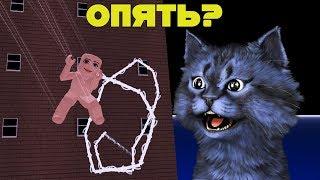 ГОЛАЯ ПИЦЦА ОТ ПАУКОВ!!! #2 / РОБЛОКС / ROBLOX