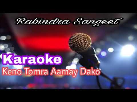 Keno Tomra Aamay Dako   কেন তোমরা আমায় ডাকো   Bangla Karaoke Track   Krishna Music