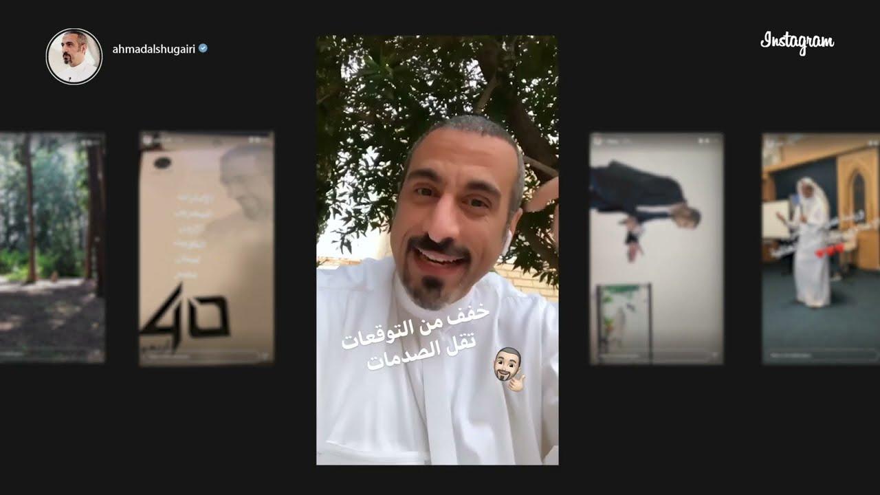 برنامج احمد الشقيري 2021 سين الحلقة السادسه والعشرون 26 ما بعد الأربعين
