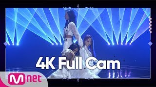 [Full CAM] ♬ 우린 결국 다시 만날 운명이었지(Destiny) - 마마무(MAMAMOO) 4K 직캠 @ 퀸덤 FINAL 경연