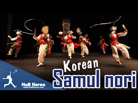 Samul nori ㅣperformed with four traditional Korean musical instruments