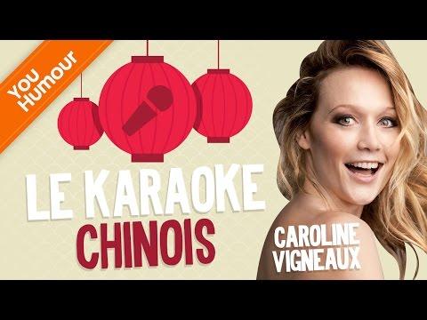 CAROLINE VIGNEAUX - Le Karaoké Chinois