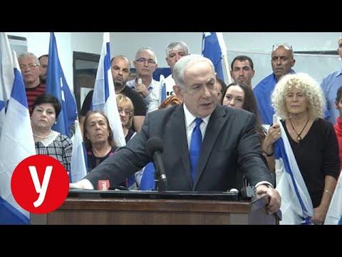בנימין נתניהו מדבר על מצב התפשטות נגיף הקורונה בישראל ונקיטת אמצעי הזהירות נגד ההדבקות