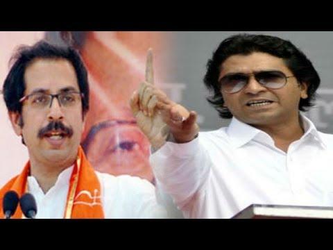 Raj Thackeray v/s Uddhav Thackeray fight heats up