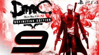 DmC Devil May Cry Definitive Edition - 60fps Walkthrough Part 9 - Lilith