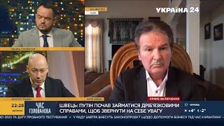 Швец – Гордону о начале новой холодной войны, противостоянии Путина и Патрушева и о Порошенко