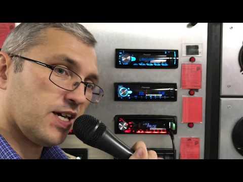 Pioneer Karaoke