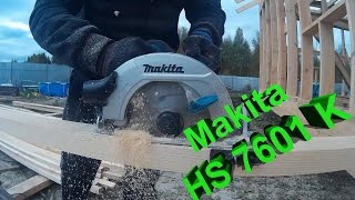 Video Makita HS7601K  Обзор.       Новый Дом-Новая Жизнь. download MP3, 3GP, MP4, WEBM, AVI, FLV Juni 2018