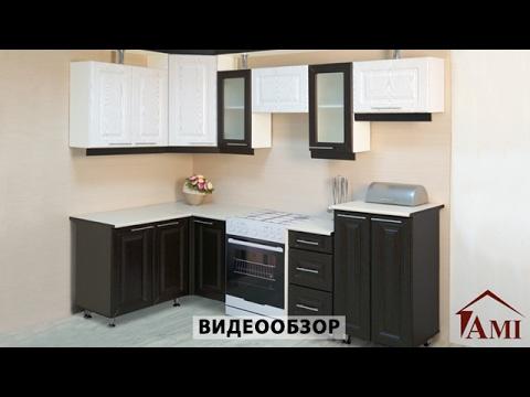 Кухни под заказ в Калининграде2 - YouTube