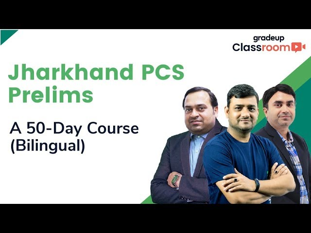 निश्चय Jharkhand PCS Prelims: A 50-Day Course (Bilingual)