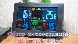Обзор метеостанции Houzetek W001