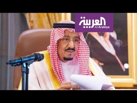 الملك سلمان: تغطية 60% من الرواتب بالشركات المتأثرة بكورونا  - نشر قبل 4 ساعة