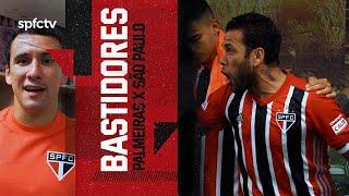 BASTIDORES: PALMEIRAS 0x1 SÃO PAULO   SPFCTV