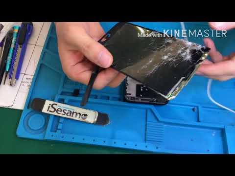 삼성 J5 Pro 스크린 교체 / screen replacement / 액정교체 / 스크린 수리