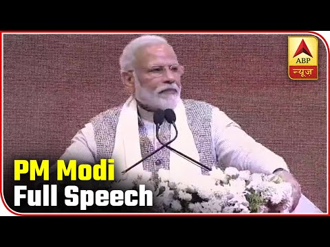 Chandauli: PM Modi speaks about Deendayal Upadhyaya`s contribution | Full Speech
