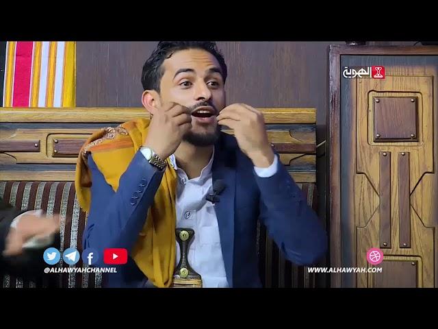 طاقم برنامج باص الشعب يعمل مقلب في المذيع عبدالوهاب بن يحيى اثناء استضافته لهم | قناة الهوية