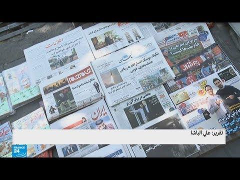 كيف تلقت طهران بيان جامعة الدول العربية؟  - نشر قبل 3 ساعة