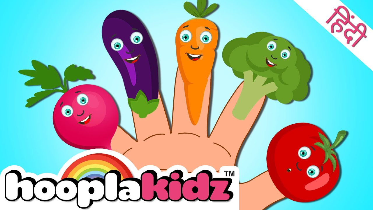 The Vegetable Finger Family Song | Hindi Rhymes For Kids | HooplaKidz Hindi