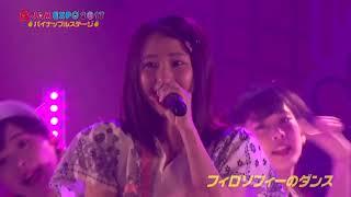 フィロソフィーのダンス 「夏のクオリア」 奥津マリリ 検索動画 22