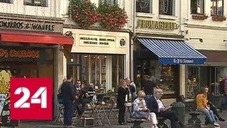 Смотреть видео Министры иностранных дел стран ЕС проведут заседание в Люксембурге - Россия 24 онлайн
