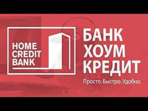 коллекторы банка открытие