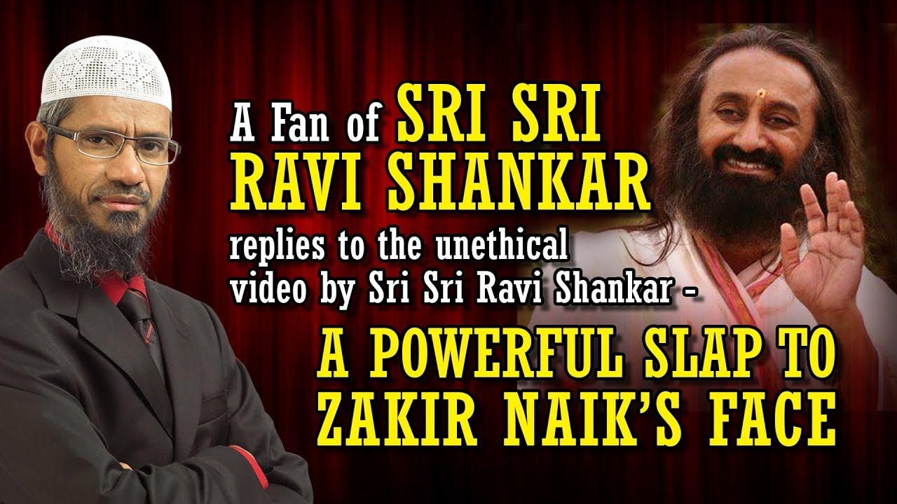 A Fan of Sri Sri Ravi Shankar replies to the unethical video by Sri Sri Ravi Shankar