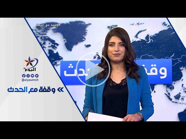 الأزمة السورية.. اشتباكات في إدلب وتعزيزات عسكرية للاحتلال التركي.. ما السيناريوهات؟