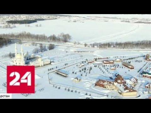 Татарстан стал одним из лидеров в области жилищного строительства - Россия 24
