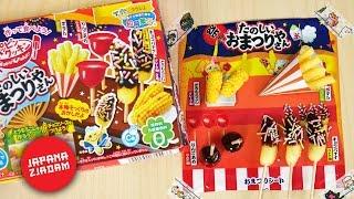 Miniaturowe festynowe jedzenie z proszku! - JAPANA zjadam #107