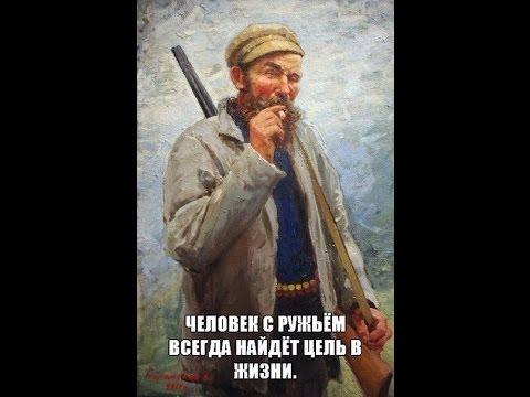 Смех, ржач, байки на охоте в Тамбове весна 2014г., , ненормативная лексика!