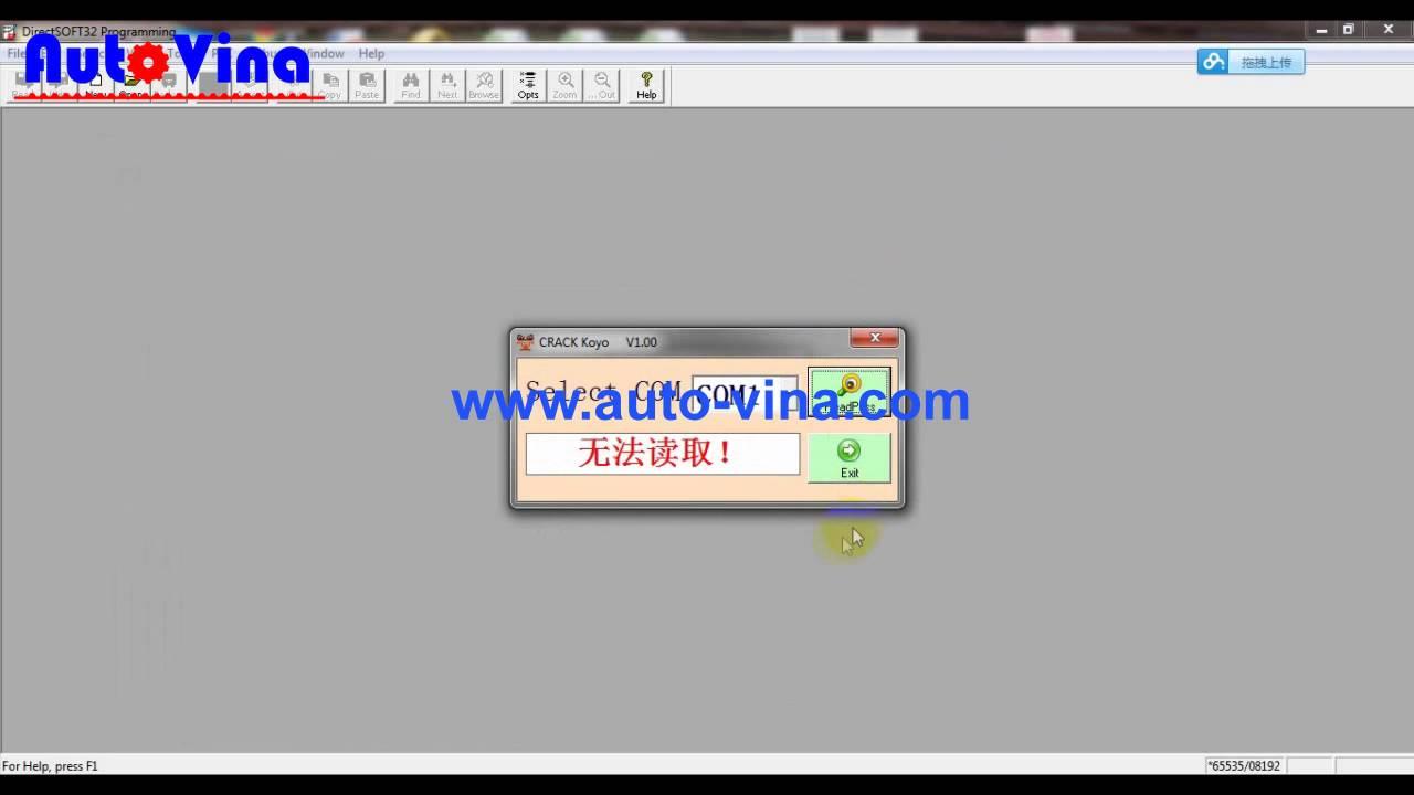 How To Crack Delta Plc Password Crack - designsbigi