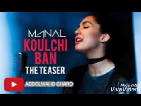 KOULCHI BAN MUSIC MANAL BK TÉLÉCHARGER