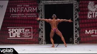 Алексей Беккер - чемпион Кубка России по бодибилдингу - 2018 в категории до 75 кг