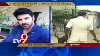 Drugs case : Actor Subbaraju @ SIT office - TV9