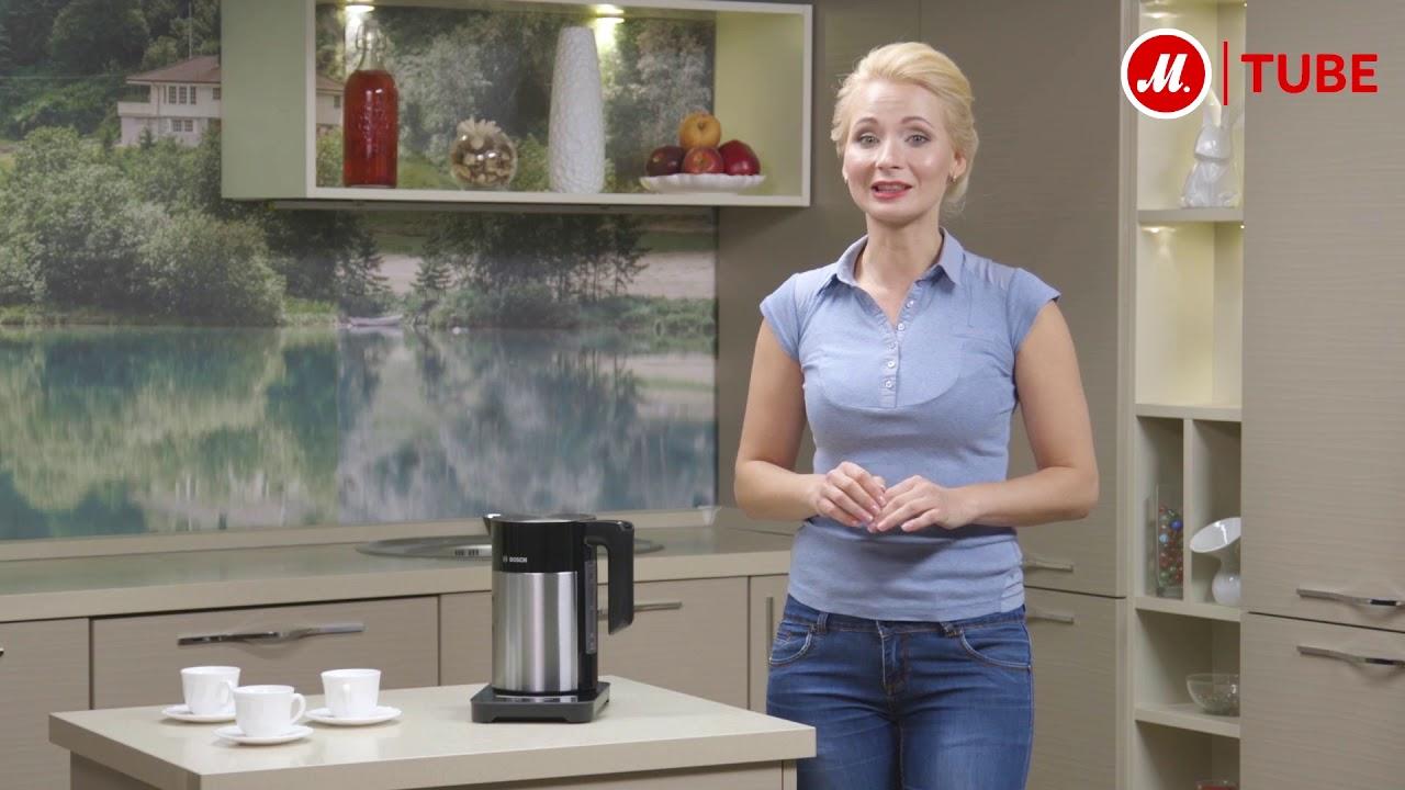 В интернет-магазине «м. Видео» вы можете купить электрический чайник в москве или в других городах россии. Невысокая стоимость вас приятно.