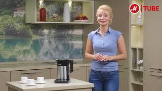 электрический чайник Bosch TWK7203. Обзор с экспертом